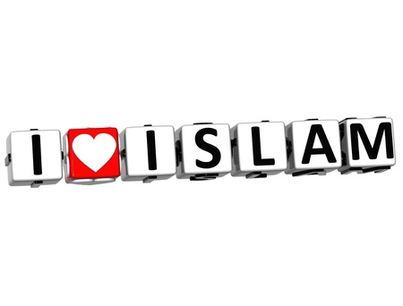 god box: 3D I Love Islam Button Click Here Block Text over white background Stock Photo