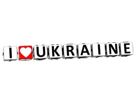 malta cities: 3D I Love Ukraine Button Click Here Block Text over white background