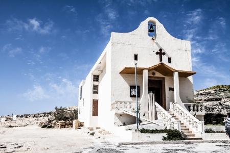 White church in Gozo island, Malta photo