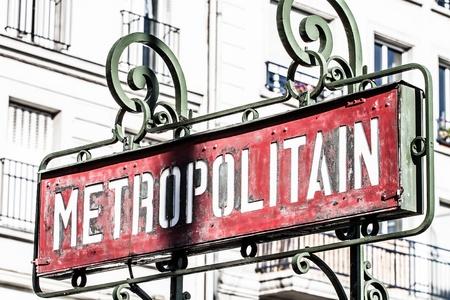 paris street: Paris Metro subway sign ( HDR image )