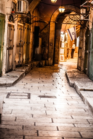 jewish quarter: Ancient Alley in Jewish Quarter, Jerusalem, Israel. Stock Photo