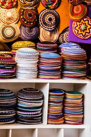 tora: Yarmulke - traditional Jewish headwear, Israel.