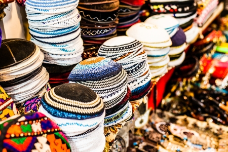 Yarmulke - traditional Jewish headwear, Israel. photo