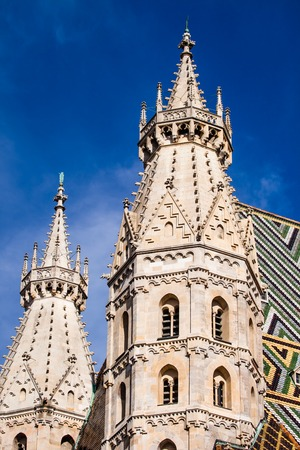 St. Stephan cathedral in Vienna, Austria  photo