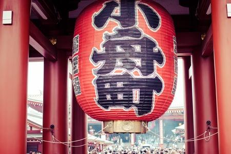 shogun: Sensoji-ji Red Japanese Temple in Asakusa, Tokyo, Japan