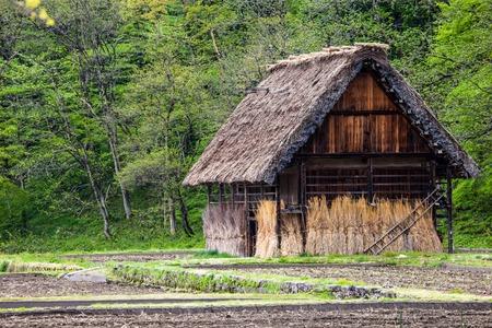 ogimachi: Traditional and Historical Japanese village Ogimachi - Shirakawa-go, Japan