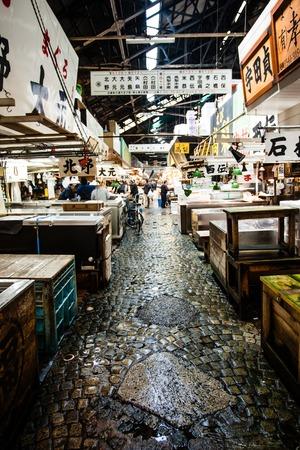 japan food:  Tsukiji Fish Market, Japan. Editorial