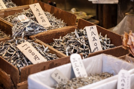 Dry fish in the market in Japan photo