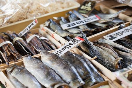 Mercato del pesce, in Giappone. Archivio Fotografico - 28362724