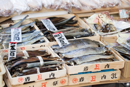 Fish Market, Japan.  photo