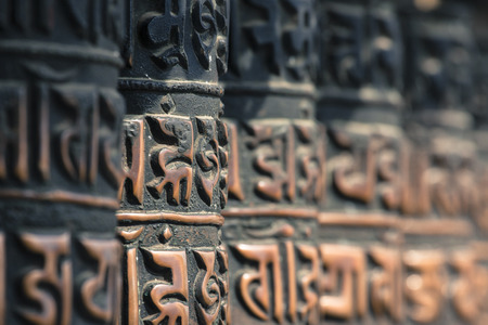 buddhism prayer belief: Buddhist prayer wheels, Kathmandu, Nepal. Stock Photo