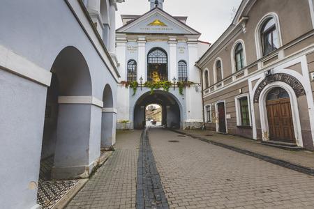 conceived: Ausros gate (gate of dawn) with basilica of Madonna Ostrobramska in Vilnius, Lithuania