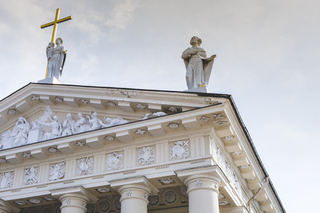vilnius: Cathedral of Vilnius, Lithuania