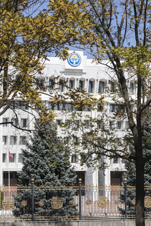 kyrgyz republic: The parliament (Supreme Council) of the Kyrgyz Republic. Bishkek, Kyrgyzstan