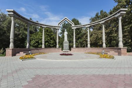 kyrgyzstan: Kurmanjan monumento Datka. Bishkek. Kirguistán.