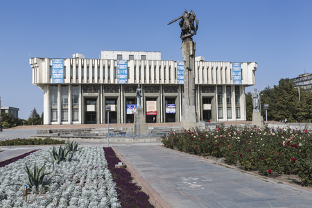kyrgyz republic: Kyrgyz National Philharmonic. Bishkek formerly Frunze, is the capital and the largest city of the Kyrgyz Republic.
