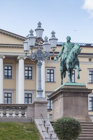 carl: Statue of Norwegian King Carl Johan XIV in Oslo