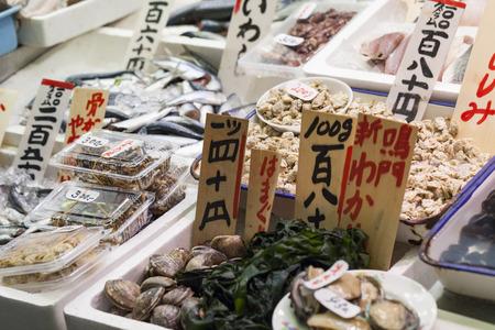 commercial fisheries: Tsukiji Fish Market, Japan.