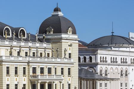 portico: Traditional architecture in Skopje, Macedonia