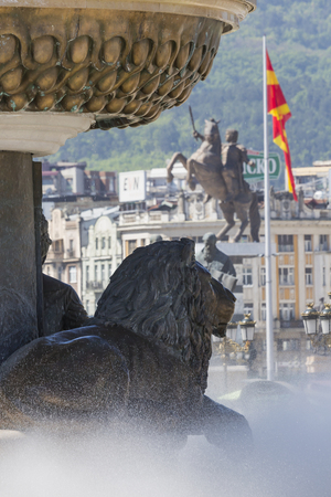 macedonian flag: Lion Statue and Macedonian Flag, Skopje, Macedonia Editorial
