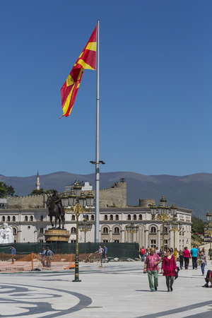 macedonian: SKOPJE, MACEDONIA - APRIL 14, 2016: Macedonian flag waving in wind.