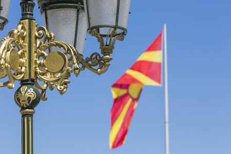 macedonian flag: macedonian flag waving in wind.