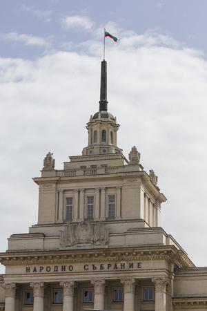 classicism: SOFIA, BULGARIA - APRIL 14: An architectural ensemble of three Socialist Classicism edifices in central Sofia, the capital of Bulgaria April 14, 2016