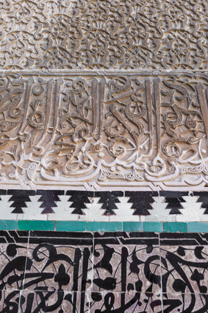 alhambra: Morocco Seamless Pattern. Traditional Arabic Islamic Background. Mosque decoration element. Stock Photo