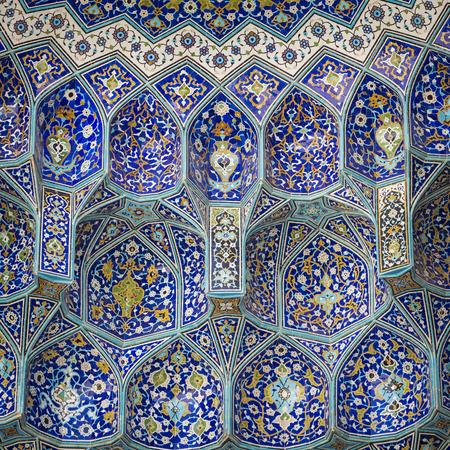 isfahan: Details of Sheikh Lotfollah Mosque in Isfahan, Iran
