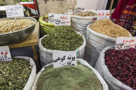 isfahan: Colorful spices on the bazaar. Iran. Isfahan. Stock Photo