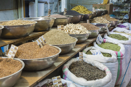 suq: Colorful spices on the bazaar. Iran. Isfahan. Editorial