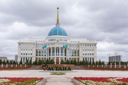 ASTANA, KAZAKHSTAN - SEPTEMBER 13, 2017: Presidential Palace Akorda in Astana capital of Kazachstan.