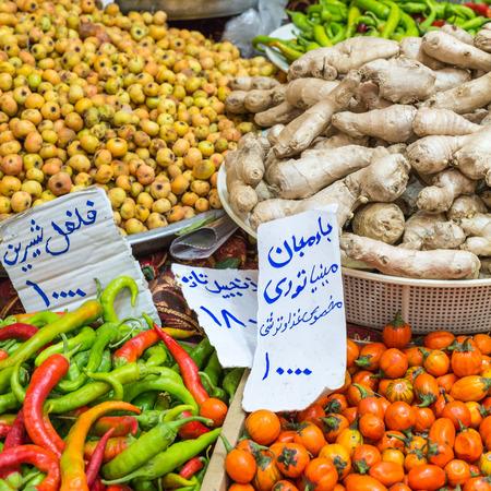 Fruit bazaar in Teheran, Iran. Zdjęcie Seryjne