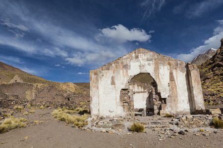 Ruins of an abandoned church in Bolivia Stock Photo