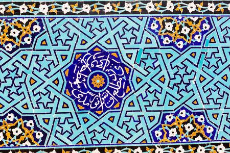 Mosque in Yazd, Iran, blue arabesque Zdjęcie Seryjne