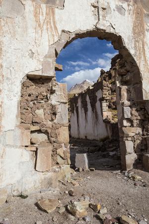 Ruins of an abandoned church in Bolivia Zdjęcie Seryjne