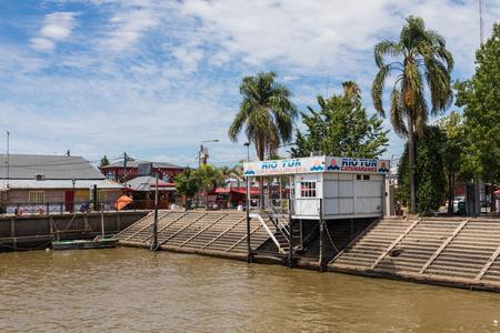 TIGRE, ARGENTINA -  JANUARY 30, 2018: View of the Puerto de Frutos Market in Tigre, Argentina.
