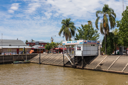 TIGRE, ARGENTINA -  JANUARY 30, 2018: View of the Puerto de Frutos Market in Tigre, Argentina.
