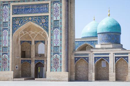Barak Khan madrasah. Hast Imam Square (Hazrati Imam) is a religious center of Tashkent.