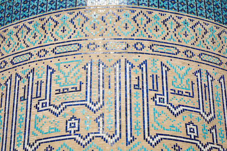 Detail of Gur-E Amir Mausoleum, the tomb of the Asian conqueror Tamerlane or Timur, in Samarkand, Uzbekistan Editorial