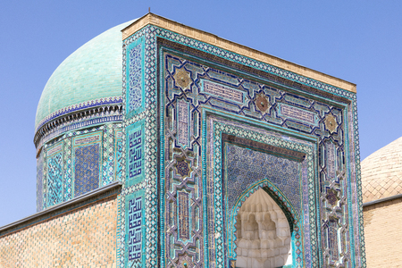 Historical holy cemetery of Shahi Zinda in Samarkand, Uzbekistan. Stock Photo