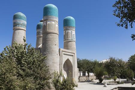 Chor Minor or Madrasah of Khalif Niyaz-kul. Bukhara, Uzbekistan