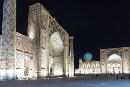 SAMARKAND, UZBEKISTAN - AUGUST 31, 2018: The Registan, the heart of the ancient city of Samarkand - Uzbekistan. Editorial