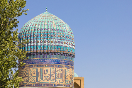 Detail of blue mosaic at Bibi-Khanym (Bibi-Xonum) Mosque, Samarkand, Uzbekistan Stock Photo