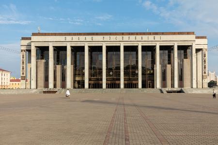 MINSK, BELARUS - SEPTEMBER 11, 2018: Palace of the Republic of Belarus on October square in Minsk.
