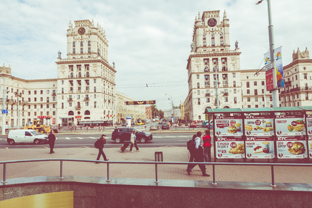 MINSK, BELARUS - SEPTEMBER 11, 2018: Detailed view of The Gates Of Minsk. Soviet Heritage. Famous Landmark. Station Square. Minsk. Belarus.