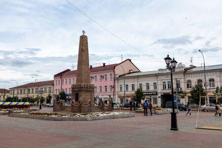 ULAN UDE, RUSSIA - SEPTEMBER 06, 2019: Ulan-Ude city, Republic of Buryatia, Russia. 報道画像