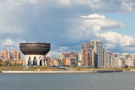KAZAN, RUSSIA - SEPTEMBER 15, 2019: Kazan Family Center in Kazan city of Tatarstan. Editorial