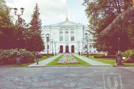 TOMSK, RUSSIA - SEPTEMBER 13, 2019: National Research Tomsk State University - the first Russian university in the territory of Russian Asia. Siberia. Russia.