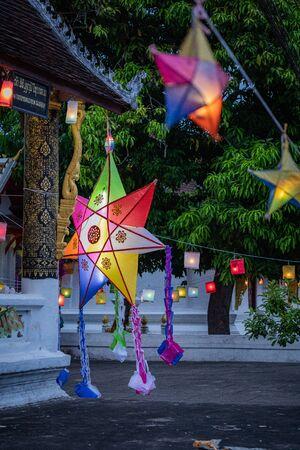 Decoration star lantern at buddhist temple. Festival at Luang Prabang, Laos.